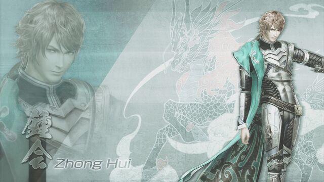 File:ZhongHui-DW7XL-WallpaperDLC.jpg