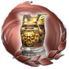 File:Sengoku Musou 3 - Empires Trophy 43.png