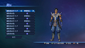 File:Male Costume 1 (DW8E DLC).jpg