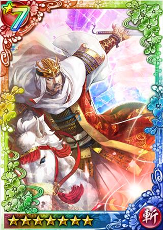 File:Kenshin Uesugi 2 (QBTKD).png