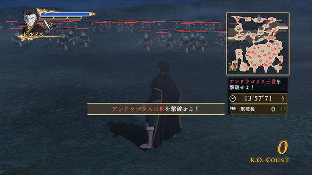 File:Scenario 24 (AWL DLC).jpg