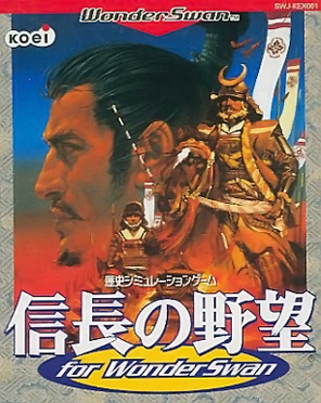 File:NAWS Cover.png