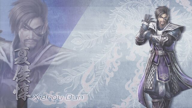 File:XiahouDun-DW7XL-WallpaperDLC.jpg