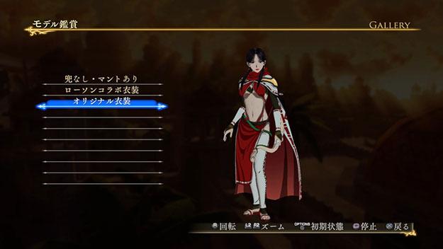 File:Farangis Original Costume (AWL DLC).jpg