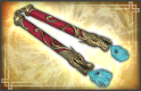 File:Nunchaku - 4th Weapon (DW7).png