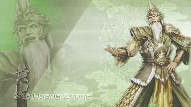 File:HuangZhong-DW7XL-WallpaperDLC.jpg