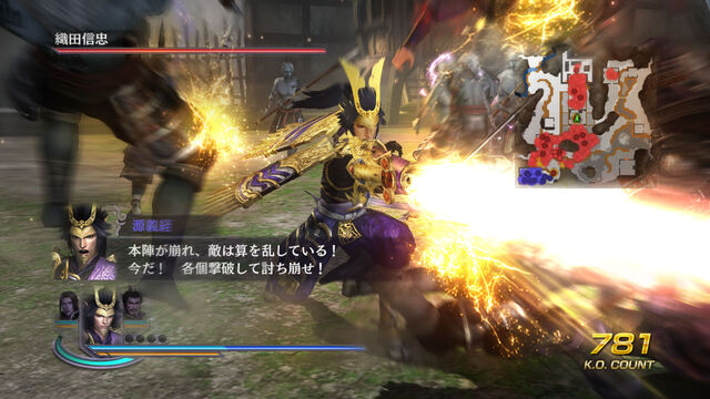 File:Warriors Orochi 3 - Scenario Set 19 Screenshot.jpg
