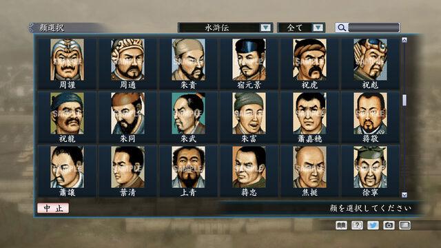 File:Portrait Set 64 (ROTKT DLC).jpg