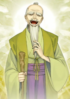 Mitsukuni Mito (TKD2)