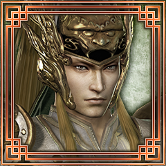 File:Dynasty Warriors 7 Trophy 49.png