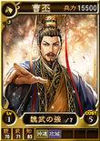 Cao Pi (ROTK12TB)