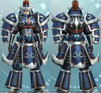 File:DW6E Male Outfit 8.png
