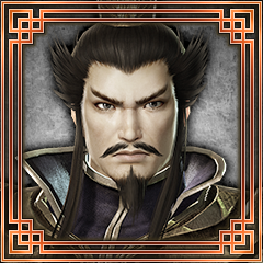 File:Dynasty Warriors 7 Trophy 8.png