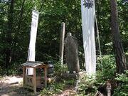 Yoshitsune grave
