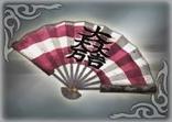 File:3rd Weapon - Mitsunari (WO).png