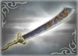 File:3rd Weapon - Huang Zhong (WO).png