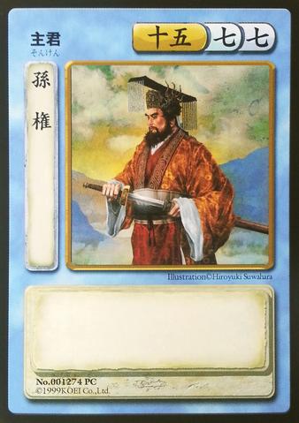 File:Sun Quan 2 (ROTK TCG).png
