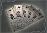 File:1st Weapon - Zuo Ci (WO).png
