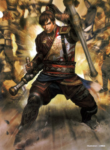 File:Sunce-dw8art.jpg