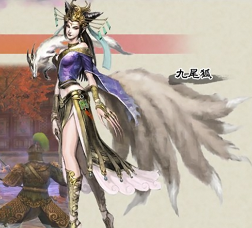 File:Kyubi no Kitsune (ROTK Online).png