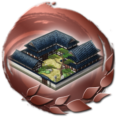 File:Sengoku Musou 3 - Empires Trophy 29.png