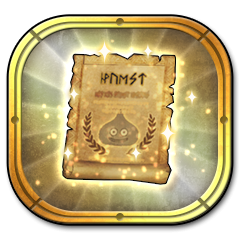 File:DQH2 Trophy 8.png