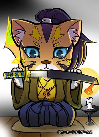 File:Muneshige3-nobunyagayabou.jpg