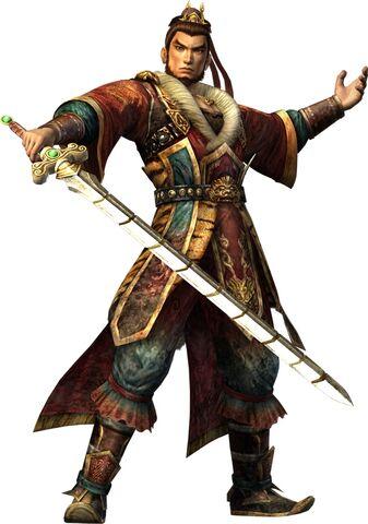 File:Sun Quan.jpeg