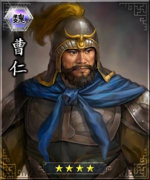 File:Cao Ren (CC-ROTK).png