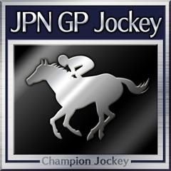 File:Champion Jockey Trophy 8.png