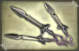 File:Flying Swords - 2nd Weapon (DW7).png