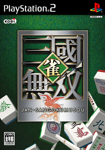 Archivo:Dynasty Warriors Mahjong.jpg