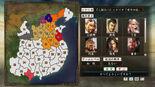 Scenario 6-2 (ROTKT DLC)