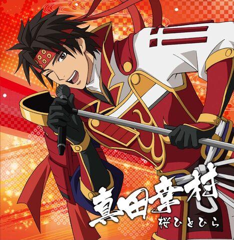 File:Sw4-animeseries-yukimuraCD.jpg