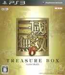 DW7 Treasure Box Cover