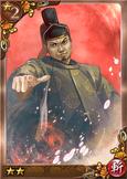 Naosuke Ii (QBTKD)