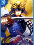 Kagekatsu Uesugi 2 (GT)