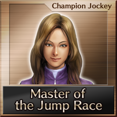 File:Champion Jockey Trophy 37.png