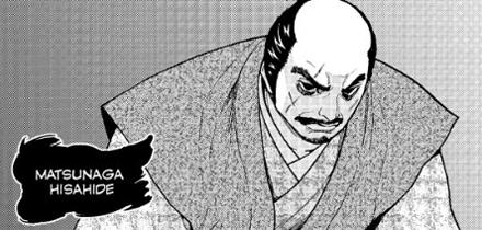 File:Hisahide Matsunaga (NARN).png