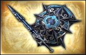 File:Sword & Shield - DLC Weapon 2 (DW8).png