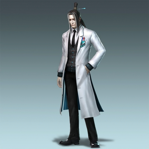 File:GuoHuai-dw7-dlc-School of Jin.PNG