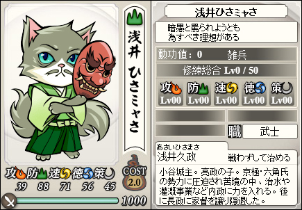 File:Hisamasa-nobunyagayabou.jpg