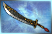 File:Sword - 3rd Weapon (DW8).png