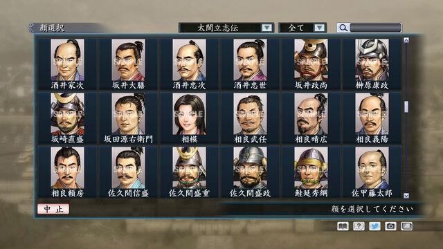 File:Portrait Set 122 (ROTKT DLC).jpg