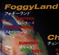 File:Foggyland M2manual.png