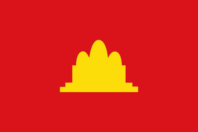 File:Democratic Kampuchea.png