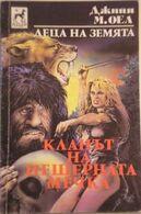 Book 1 rus