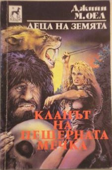 File:Book 1 rus.jpg