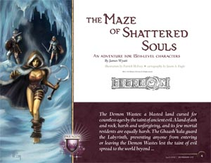 File:The Maze of Shattered Souls.jpg
