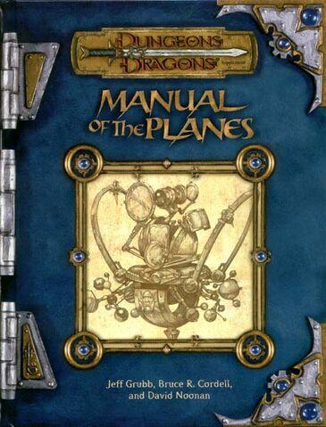 File:ManualofthePlanescover.jpg
